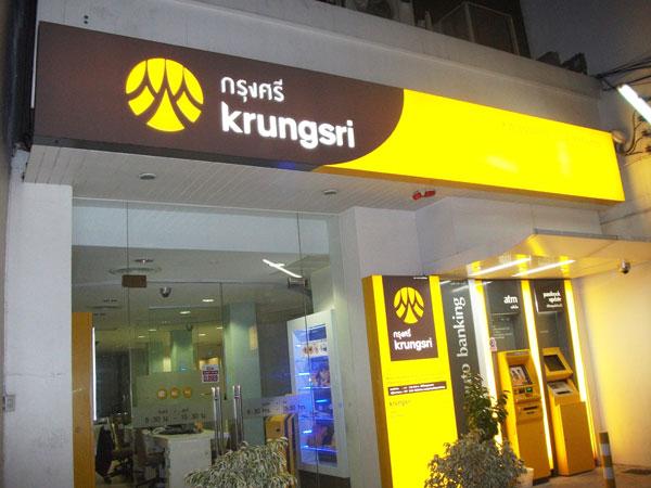 ผู้ผลิตป้ายรายแรกของประเทศไทยที่ได้รับการรับรองมาตรฐาน